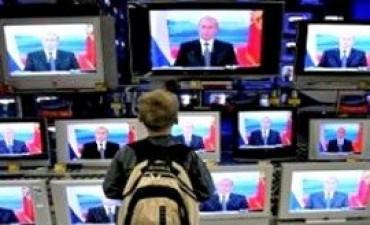Instructivo sobre la transmisión en vivo de la Fiesta Patria