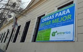 11/09/2018: El Museo Serrano no atenderá al público por realización de obras