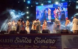 01/12/2018: Comenzó la 27° Fiesta Departamental de la Citricultura en Mocoretá